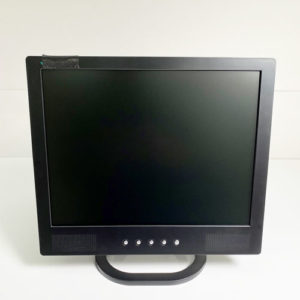 Excelsior Monitor (NEW)